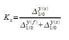 cum-arata-ecuatia